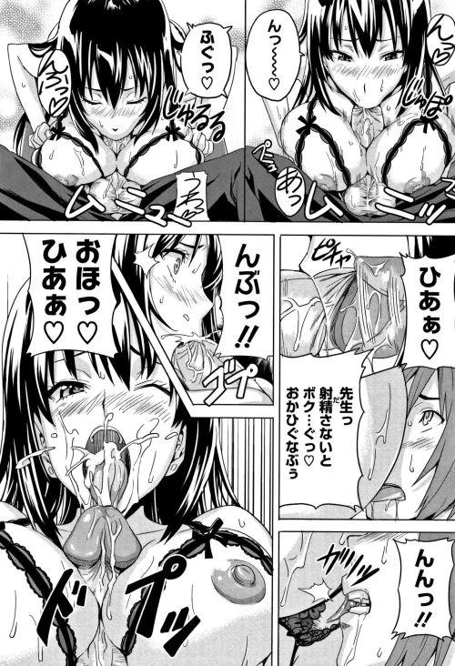 Tsundero - part 10