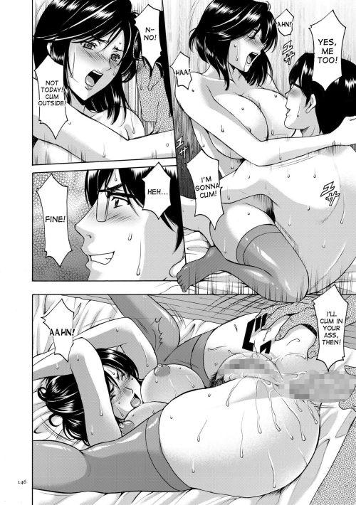 Saimin choukyou Gakuen ch. 3 10 fine parte 6