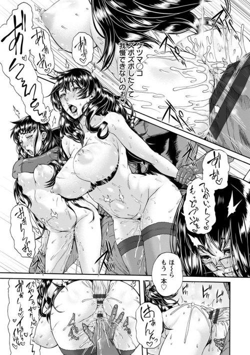 Miuridzuma - part 11